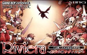 Riviera ~約束の地リヴィエラ~(GAMEBOYADVANCE)