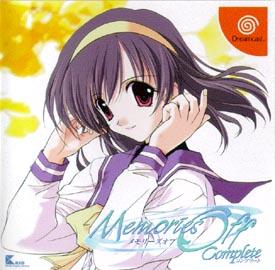 Memories Off Complete(Dreamcast)