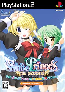 White Princess the second(PlayStation2)