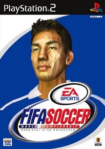 FIFAサッカー ワールドチャンピオンシップ