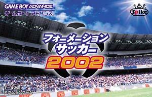 フォーメーションサッカー 2002