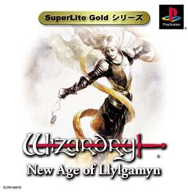 Wizardry New Age of Llylgamyn