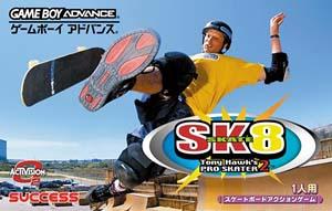 SK8(スケート)~Tony Hawk's PROSKATER2