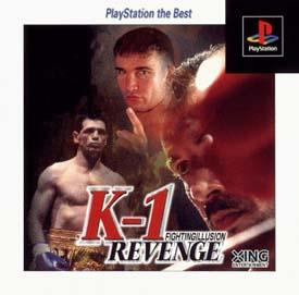 FIGHTING ILLUSION ~K-1 REVENGE~