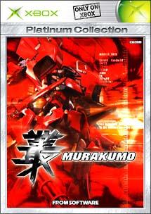 叢-MURAKUMO-