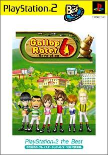 Gallop Racer 6 -Revolution-