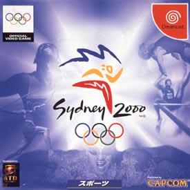 シドニー2000