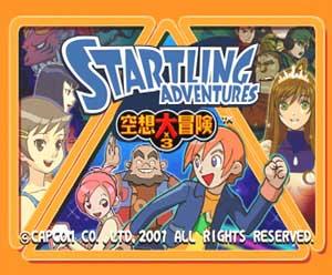 スタートリングアドベンチャーズ 空想大冒険×3(PlayStation)
