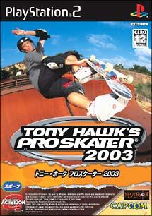 TONY HAWK'S PRO SKATER 2003