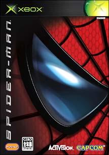 SPIDER-MAN(Xbox)