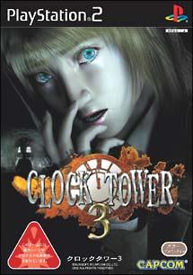 CLOCK TOWER 3(PlayStation2)