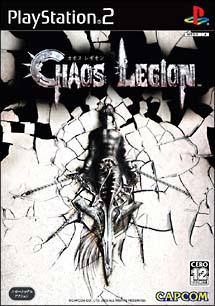 CHAOS LEGION(PlayStation2)