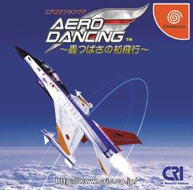 エアロダンシングF 轟つばさの初飛行