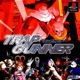 TRAP GUNNER(PlayStation)