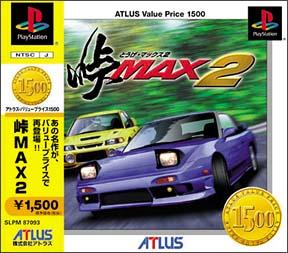 峠MAX 2