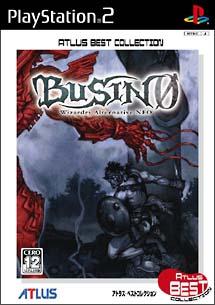 BUSIN 0 -Wizardry Alternative NEO-