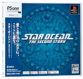 スターオーシャン セカンドストーリー(PlayStation)