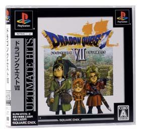 ドラゴンクエスト VII エデンの戦士たち