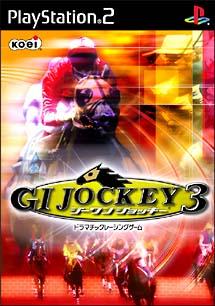 GI JOCKEY 3