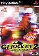 コーエー定番シリーズ  GI JOCKEY 2
