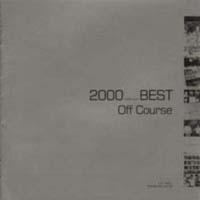 2000 BEST オフコース