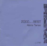 2000 BEST 寺尾聰