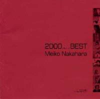 2000 BEST 中原めいこ
