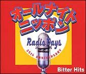 オールナイトニッポン RADIO DAYS Bitter Hits