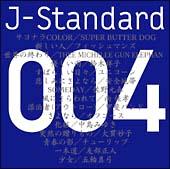 J-Standard 004「ひとり」