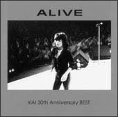 ALIVE(KAI 30th Anniversary BEST)