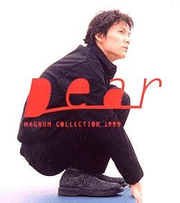 "MAGNUM COLLECTION 1999""Dear"""