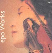 EPO『epo Works』
