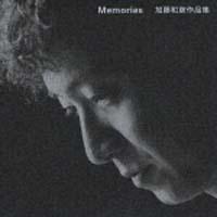 Memories 加藤和彦作品集