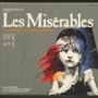 レ・ミゼラブル 日本公演ライヴ盤CD