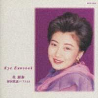 韓国歌謡ベスト16