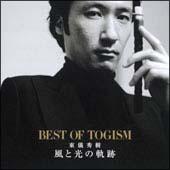 風と光の軌跡~Best of TOGISM~