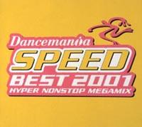 キャプテン・ジャック『DANCEMANiA SPEED BEST 2001』