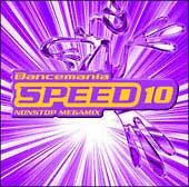 ダンスマニア・スピード・10