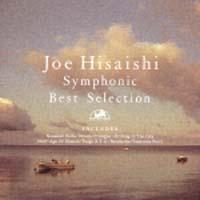 豊嶋泰嗣『Symphonic Best Selection』