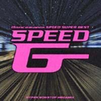 キャプテン・ジャック『SPEED G(スピード・ギガ)』
