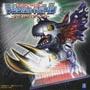デジモンワールド「デジタルカードバトル」オリジナルサウンドト
