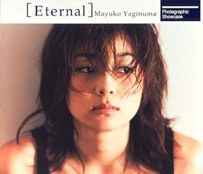 Photographic Showcase:MAYUKO YAGINUMA 1 ETERNAL