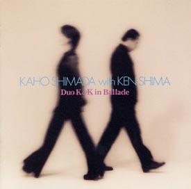 村田陽一ソリッド ブラス『Duo K & K Ballade』