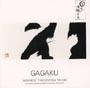 日本の伝統音楽/雅楽~平安のオーケストラ GAGAKU