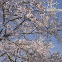 邦楽決定盤2000シリーズ~吟詠 (律詩編)