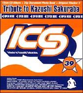 COCOBAT『KS~Tribute to Kazushi Sakuraba』