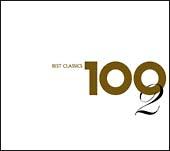 ベスト・クラシック100 2