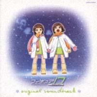 ヴァルヴレイヴ『フィギュア17 つばさ&ヒカル オリジナルサウンドトラック』