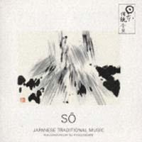 日本の伝統音楽/SO~箏~江戸のバッハ