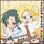 らき☆すた キャラクターソング Vol.012